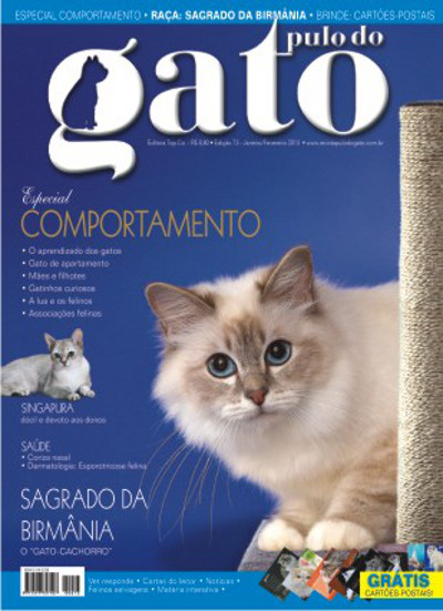 Gatil Cat Labelle - Capa da Edi��o 73